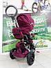 Велосипед 3-х колісний CROSSER T-500 Modi Air фара надувні колеса колір бордо, фото 4