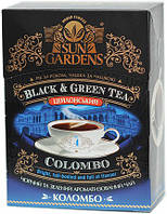 Sun Gardens Colombo чай черный и зеленый ароматизированный