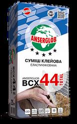 Клей для плитки ANSERGLOB ВСХ 44