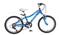 "Велосипед 20"" Cyclone Fantasy рама 11"" 2016 синий (20"" (рост 115 - 128 см) 11"" (рост 107-128 см) синий 16-038)"