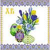 Салфетка La Fleur пасх пасхальные крокусы