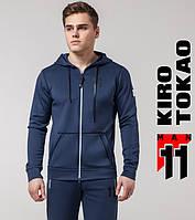 Kiro Tokao 420 | Спортивная мужская толстовка т.синий-белый