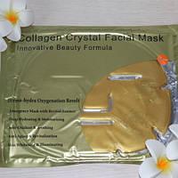 Тайская золотая маска для лица Коллаген от Belov