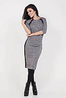 Красивый костюм кофта и юбка Таня