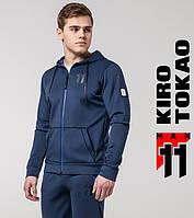 Kiro Tokao 420   Спортивная толстовка мужская темно-синяя