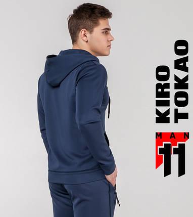 Kiro Tokao 420   Спортивная толстовка мужская темно-синяя, фото 2