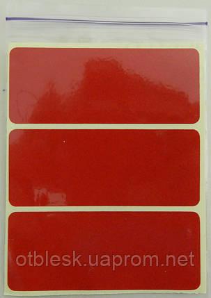 """Наклейка светоотражающая """"Фигуры"""" тип 1, красная, фото 2"""