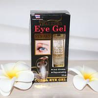 Гель антивозрастной для кожи вокруг глаз ''Аналог Ботокса'' Royal Thai Herb Eye Gel, 15 g