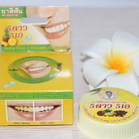 Натуральная тайская отбеливающая зубная паста с ананасом, 25 гр