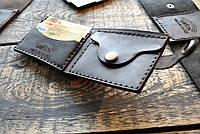 Мужской кожанный кошелек Compact