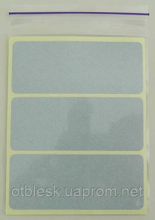 """Наклейка светоотражающая """"Фигуры"""" тип 1, белая, фото 2"""
