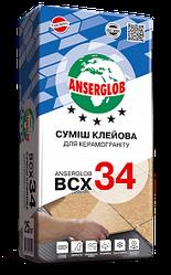 Клей для плитки ANSERGLOB ВСХ 34