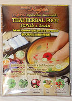 Тайские травы для отпаривания ног от трещин на пятках Isme, 20g