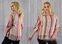 Рубашка с майкой, с 50-58 размер, фото 1
