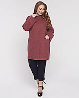 Женские пальто с рукавом реглан в категории пальто женские в Украине ... f1b2577381c30