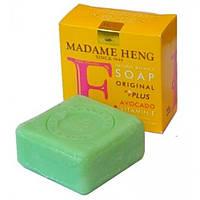 Тайское натуральное мыло для сухой кожи с авокадо и витамином Е Madam Heng, 150g