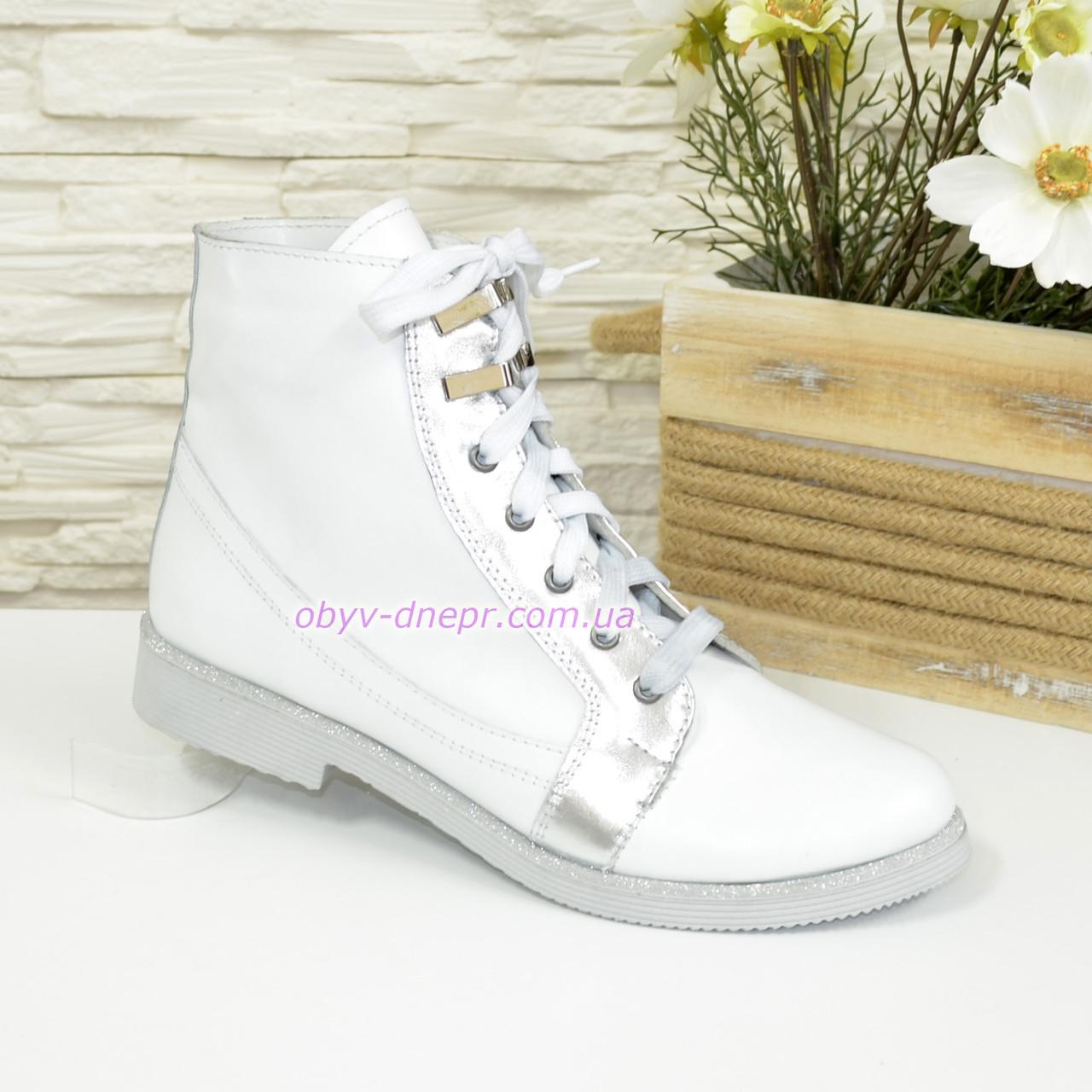 Демисезонные женские кожаные ботинки на шнуровке, цвет белый/серебро
