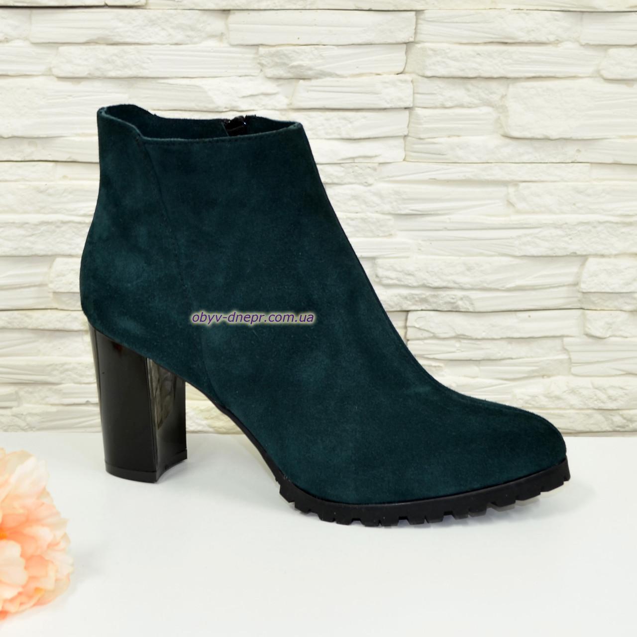 Ботинки женские зимние замшевые на устойчивом каблуке, цвет зеленый