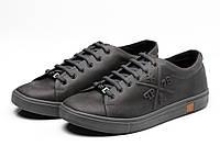 Мужские кожаные кеды кроссовки Philipp Plein (Филипп Плейн) в наличии, серый. Размер 40-45