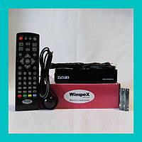 Цифровой телевизионный приемник WIMPEX WX 3202-T2 DVB!Акция
