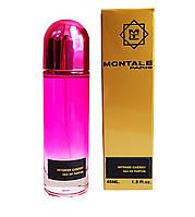 Montale Intense Cherry (Монталь Інтенс Черрі) 45 мл (репліка)