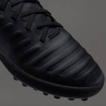Сороконожки Nike TiempoX Rio IV TF 897770-002 (Оригинал), фото 2