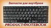 Клавиатура для ноутбука MSI (U135, U160) rus, black