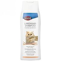 Trixie TX-29191 Cat Shampoo for Long Hair шампунь для длинношерстных кошек 250мл