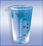 Стеклянная мензурка/мерный стакан ГОСТ 1770-74, 50 мл