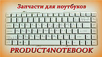Клавиатура для ноутбука SONY (VGN-FW series) rus, white