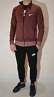 Чоловічий спортивний костюм Nike (Найк) | трикотаж, двухнитка, розміри: 44-54, колір: бордовий/черний