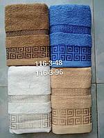 Полотенце банное (70x140 см)