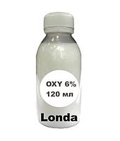 Оксидант Londa 6% Окислитель 120 мл (разлив в нашу тару), фото 1