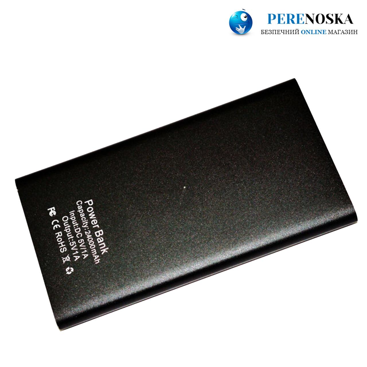 Power Bank Xiaomi Mi 24000 mAh Метал. корпус черный