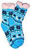 Носки тапочки женские BaGi Wool Сердечко Синий