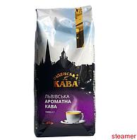 Віденська кава Львівська Ароматна 1 кг