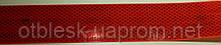 Лента для контурной маркировки 3М, красная, фото 3