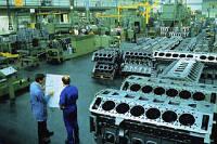 Износ оборудования - методы определения, оценка.