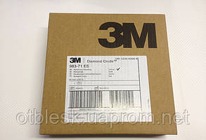 Лента для контурной маркировки 3М, желтая, фото 2