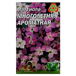 Маттиола Многолетняя ароматная семена цветы, большой пакет 3г