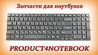 Клавиатура для ноутбука SONY (VPC-EB series) rus, black, без фрейма