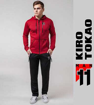 Kiro Tokao 492 | Костюм мужской спортивный красный, фото 2