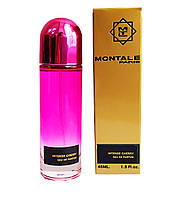 Montale Intense Cherry (Монталь Интенс Черри) 45 мл  (реплика)