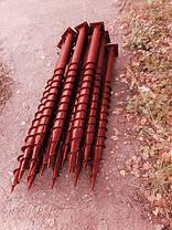 Свая многовитковая Ø 57 мм длинна 4,5 м, фото 2