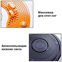 Гимнастический диск для фитнеса (с массажером и магнитами), фото 2
