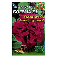 Петуния Богема F1 супермахровая семена цветы, большой пакет 3г