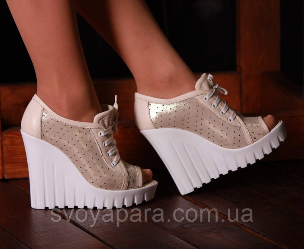 Туфли женские бежевые из натуральной перфорированной кожи на термополиэстеровой подошве