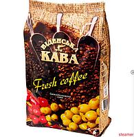 Віденська кава Fresh coffee 500 г