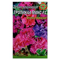 Петуния Тропикал Микс супермахровая семена цветы, большой пакет 3г
