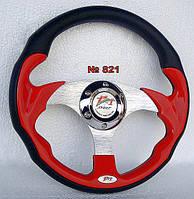 Руль спортивный №821 (красный)., фото 1